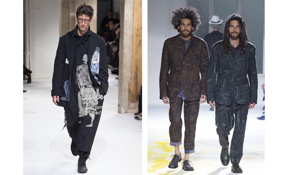 Yohji Yamamoto мужская одежда купить